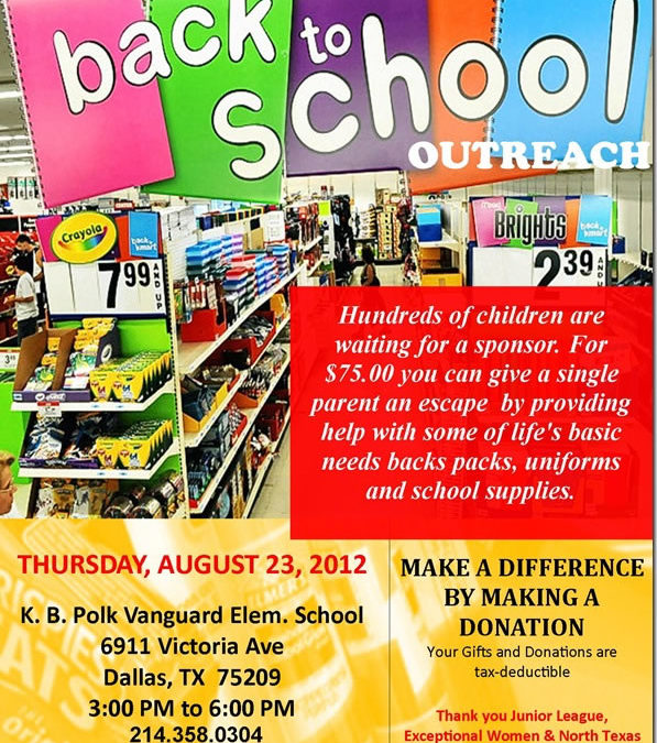 2012 Back-to-School Giveaway