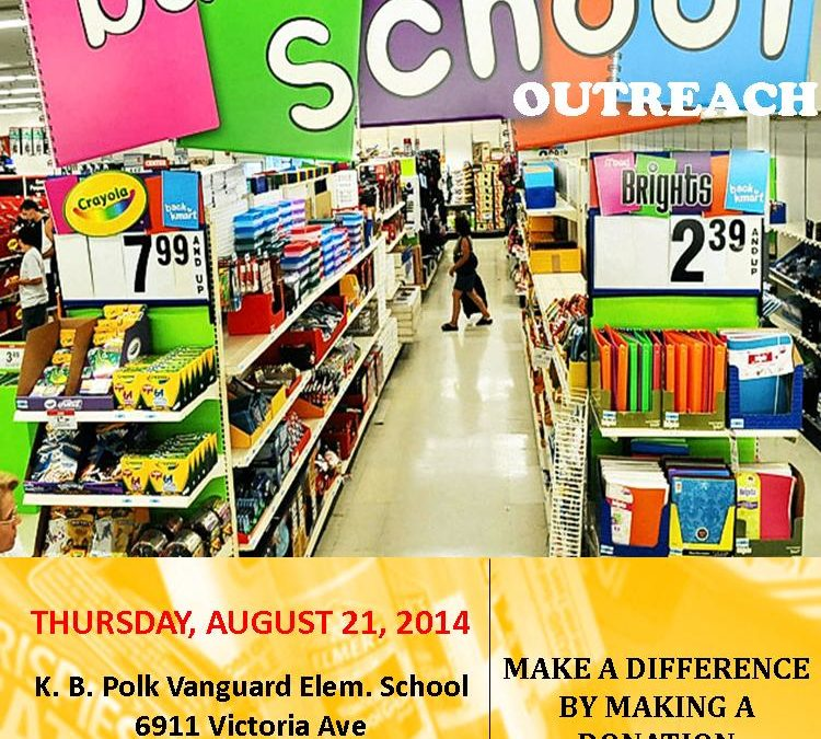 2014 Back-to-School Outreach Donations Needed!