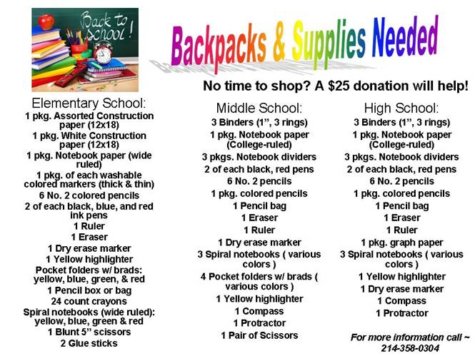 Back-to-School Donations Deadline is August 20th